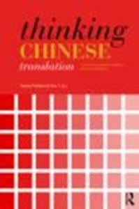 Thinking Chinese Translation by Valerie Pellatt and Eric. T. Liu